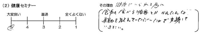 スクリーンショット 2015-05-06 14.52.42