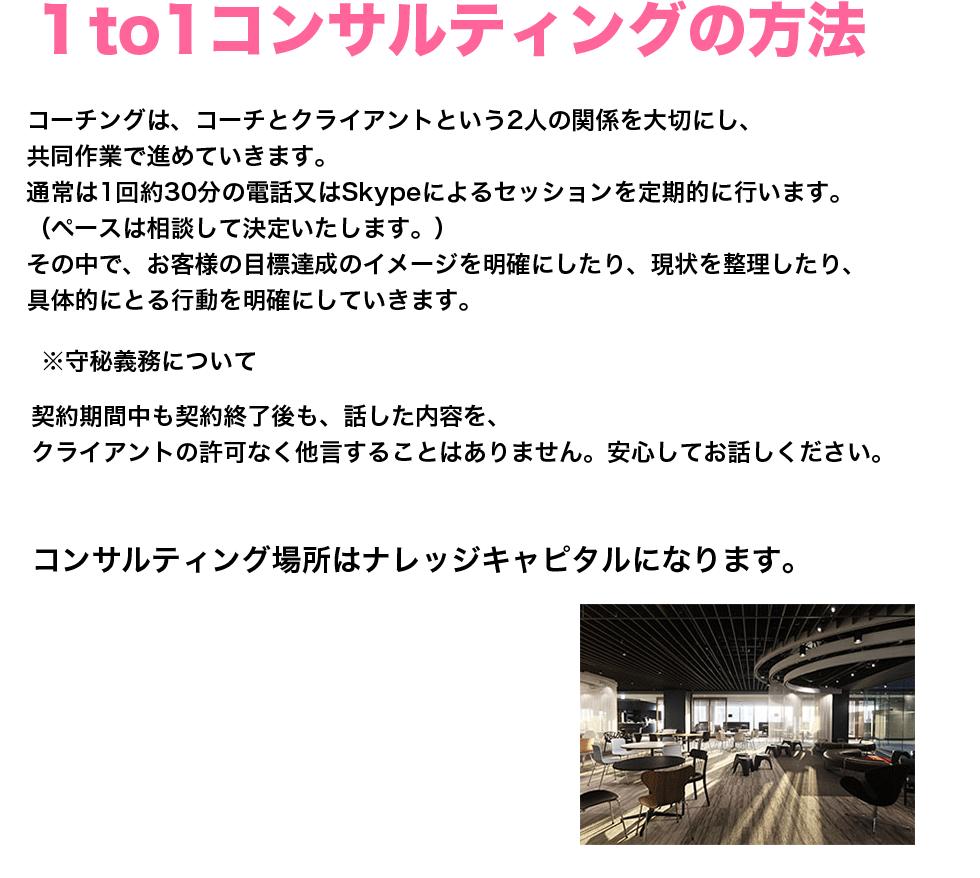 1to1_603_17